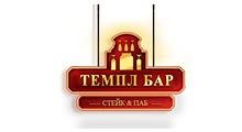 templebar